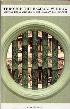 through-the-bamboo-window