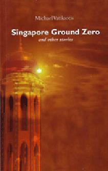 singapore-ground-zero